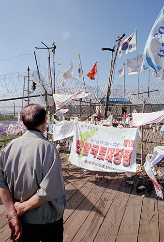 Closed railway gate into North Korea, 2003