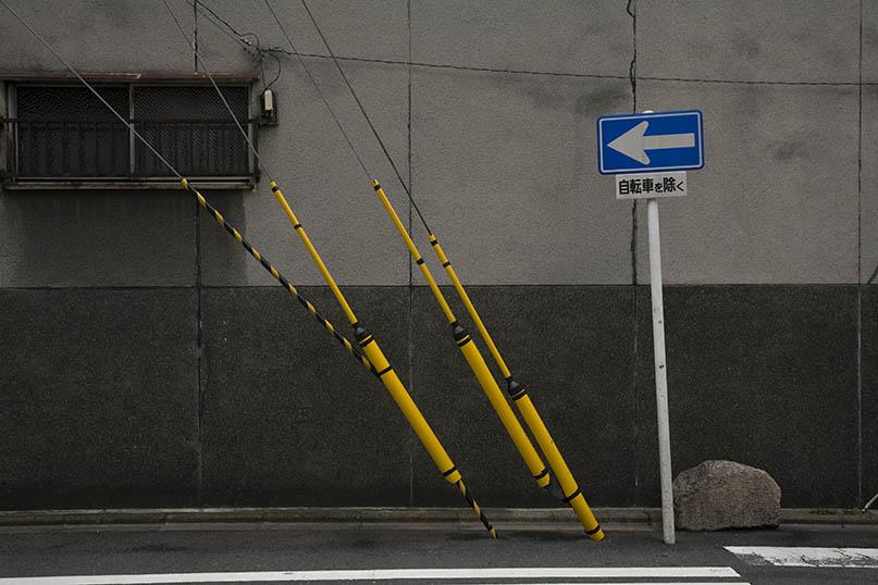 Kyoto, (C) 2007 K Bjorke