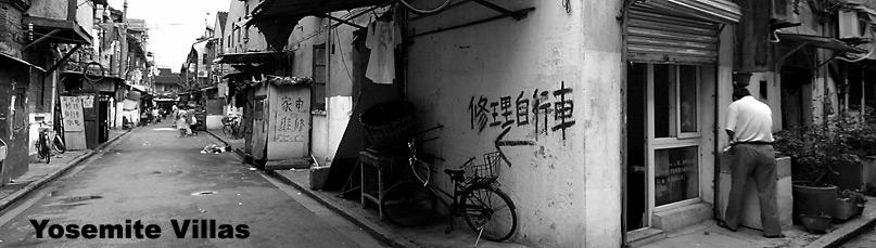 Shanghai (C)2004 K. Bjorke