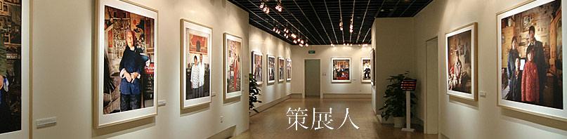 epSite Beijing, sept 2004
