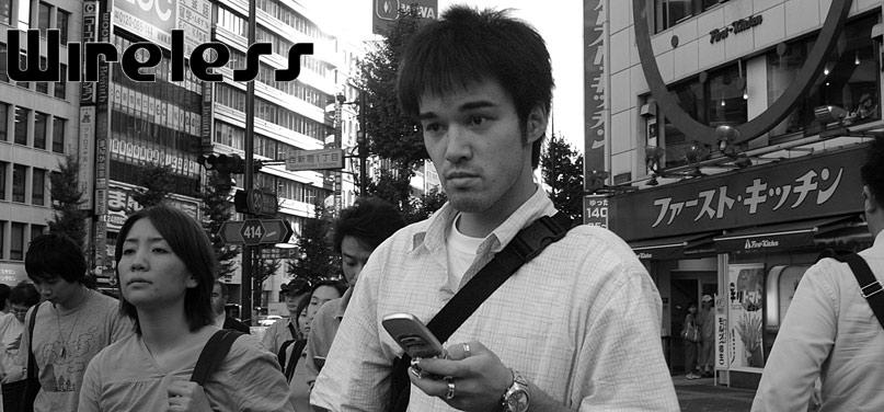 Tokyo, (C) 2004 K. Bjorke